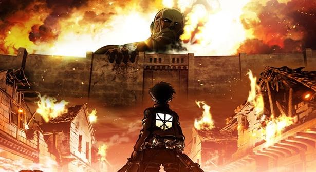 Imagem: E-Anime